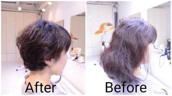 くせ毛を生かした髪型