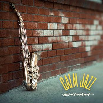 beat tape Vol.42 / Calm Jazz - Matsuyama