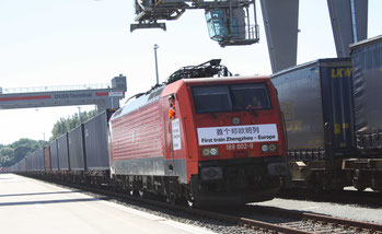 The tonnage moved by train both ways between Europe and Far East is steadily increasing  -  photo: hs