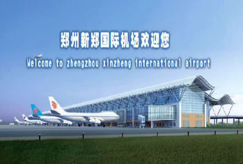 Next on the list will be Cargolux  /  source: Zhengzhou Airport