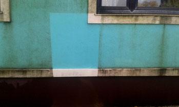 Musterfläche einer Fassadenreinigung