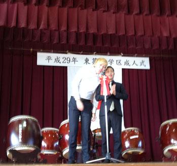 名古屋お笑い芸人 ファニーチャップ 成人式で漫才