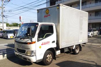五馬力運輸 トラック 熊本 運送 GAO