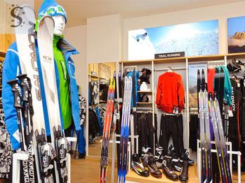 4bee5472 Бизнес-план магазина спортивных товаров и инвентаря - Бизнес-планы ...