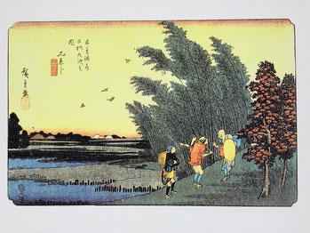 柿が描かれている浮世絵
