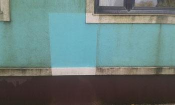 Probefläche Fassadenreinigung