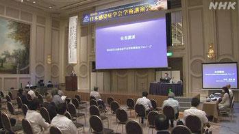 日本感染症学術集会で理事長「第2波真っただ中」表明