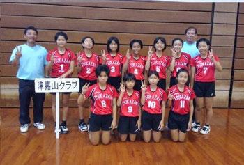 津嘉山バレーボールクラブ