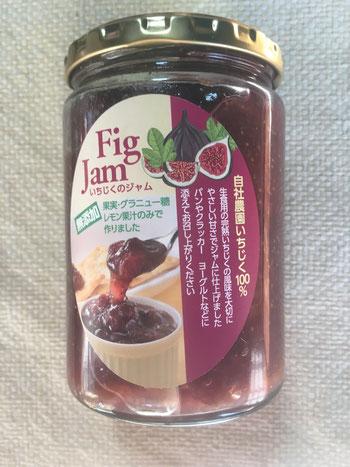 減農薬、有機肥料で育てた自社農園産のイチジクを美味しさそのままにドライにし、アクセントにクルミを加え年中いつでもお手軽に召し上がれます。