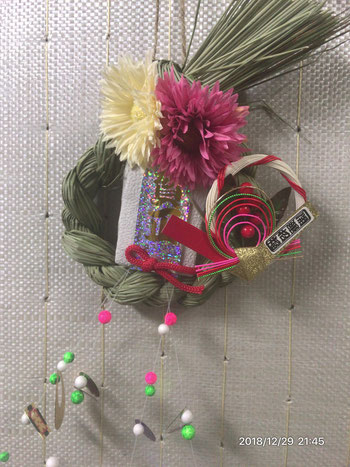 横浜市港南区の畳店 内藤畳店 お正月飾りの畳小物