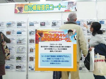 笠岡諸島の情報も並んでいます。