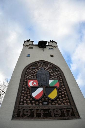 Der Fünfknopf-Turm