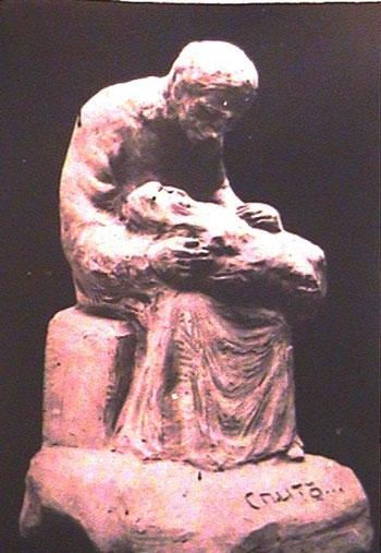 (16) Спит (1905г.)