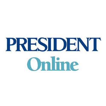 株式会社プレジデント社のWEB版 'PRESIDENT Online'