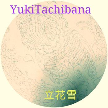 立花雪 YukiTachibana  火見子