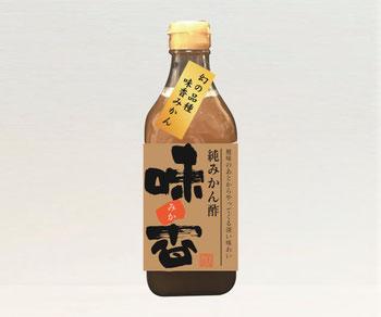 純・味香ん酢