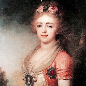 Княгина Александра Павловна