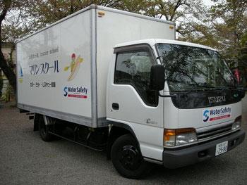舟艇器材運搬トラック