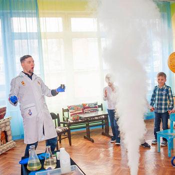 научное химическое шоу для детей на детский праздник день рождения