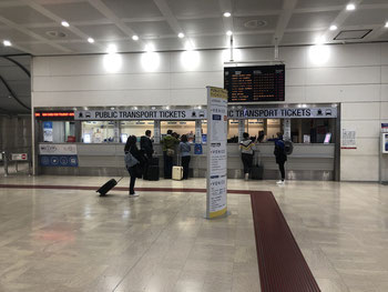 Venedig Flughafen Transfer Zentrum