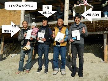 写真左から3位 堂園康弘・4位 上村裕文 一番右)2位 中村八起