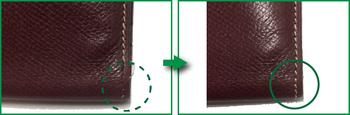 財布のホツレ補修