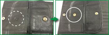 財布の金具交換