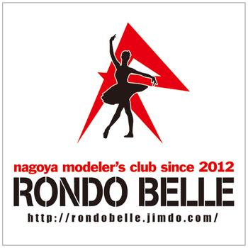 【ガンプラ × 現代アート】ロンドベルは名古屋を中心にプラモデルの展示を行っています。
