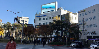Giant LED Display Screens