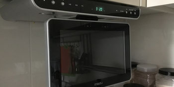 Kitchen multimedia systems