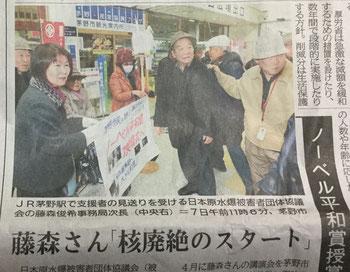 (信濃毎日新聞12月8日)