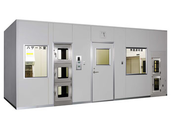 プレハブ式クリーンルームユニット