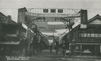 昭和初期の竹町通り商店街の絵葉書(著者所収)