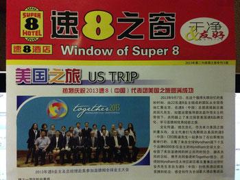 Super 8. Was in der Hauszeitung dieser Hotel-Kette nicht steht, das ist Bedeutung für die ortsansässigen Prostituierten, die günstige Hotels haben.