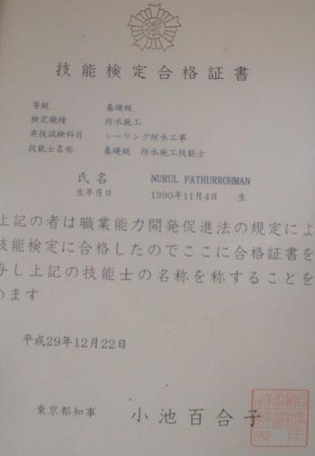 PT P-WORKS japan