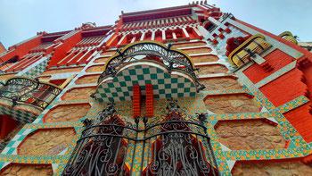 Дом Висенс (путеводитель по Барселоне)