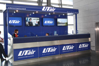 UTAir's counters – seen here in Moscow Vnukovo Airport – might be closed soon  / source: hs