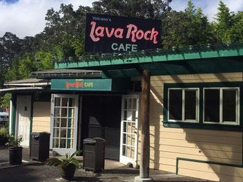 volcanos-lava-rock-cafe