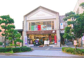 マニステージ福岡は、マニフレックスのマットレス・枕が体感できる専門店です。パレット2階で、マニフレックスをお試しください