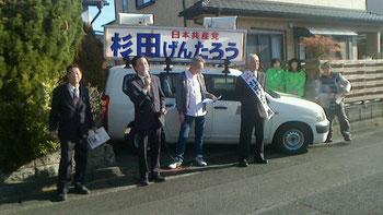 杉田さん(左から4人目)激励、私の左は勇退する片野のぶお議員