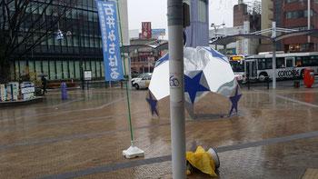 雨で寒い・・・