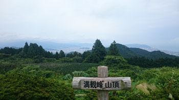 標高480M程度ですが眺望は良い