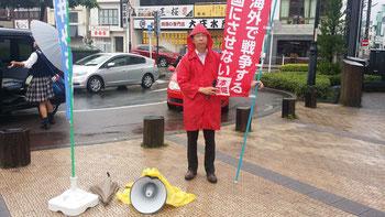 傘は役立たず、カッパで実行