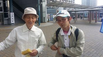 青年支部K君(右)と駅南支部Sさん