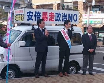 武田りょうすけ参議院予定候補