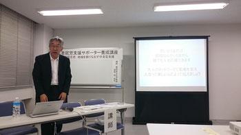 講師の津富宏 静岡県大教授