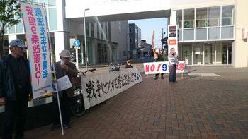 安倍改憲NO!の声を藤枝から!!