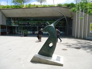 Музей Олимпийских игр и спорта Барселоны