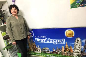 Colaboración Fundación Tōzai -EuroLingual