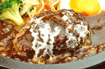 王道ハンバーグ